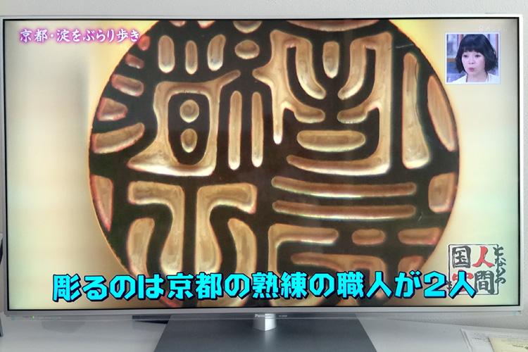 kokuhou_inei