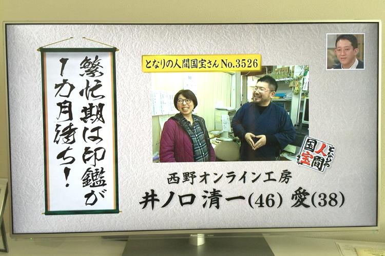 kokuhou_nintei2