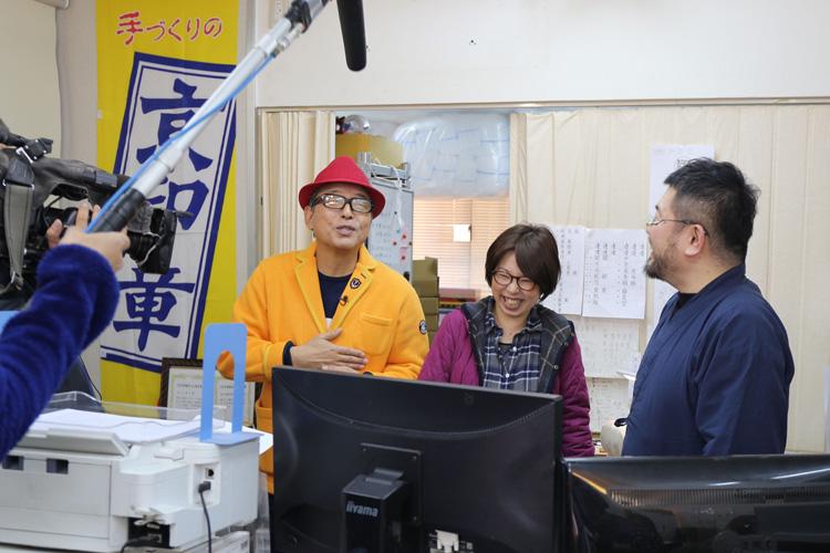 kokuhou_shuzai