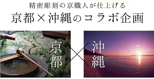 yugafu02-2
