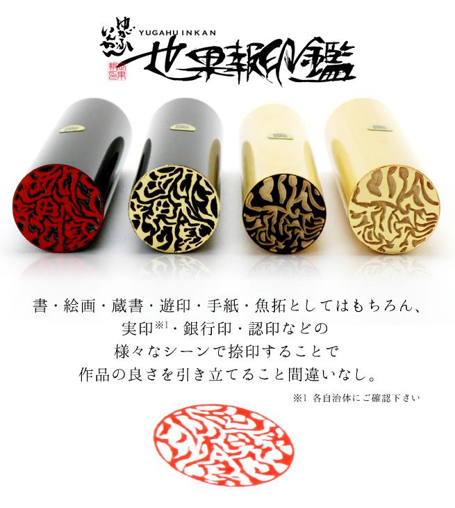 yugafu06-3