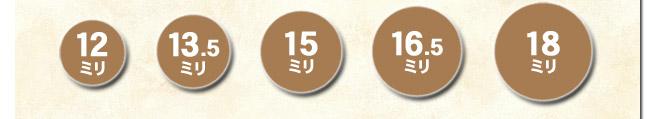 福丸はんこ 薩摩本柘 12~18ミリ