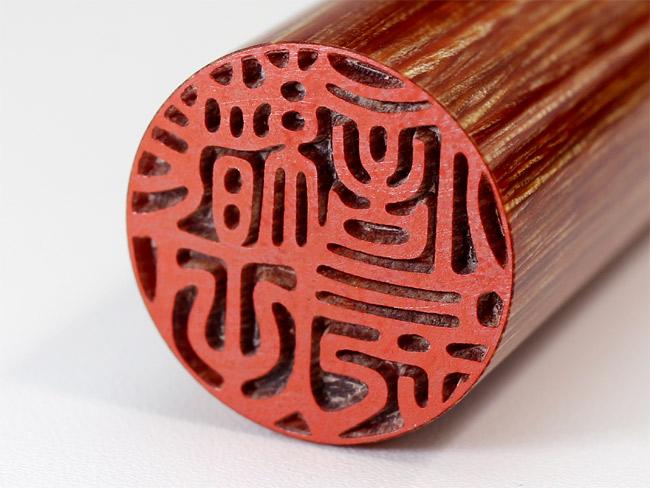 木材系定番の印材 彩樺