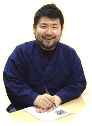 当店の印影作製担当は京印章制作士・井ノ口清一です